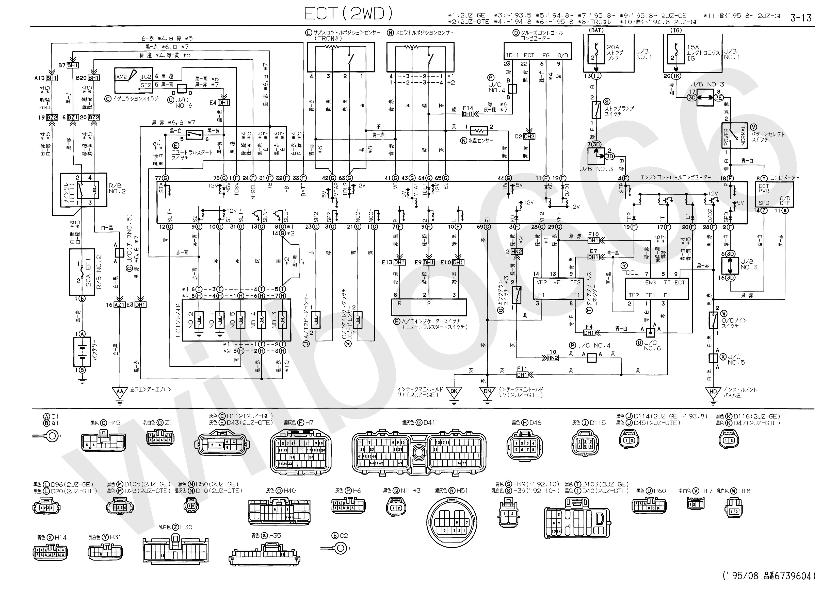 1999 Infiniti I30 Engine Diagram Wilbo666 2jz Gte Jzs147 Aristo Engine  Wiring Outstanding toyota Of 1999