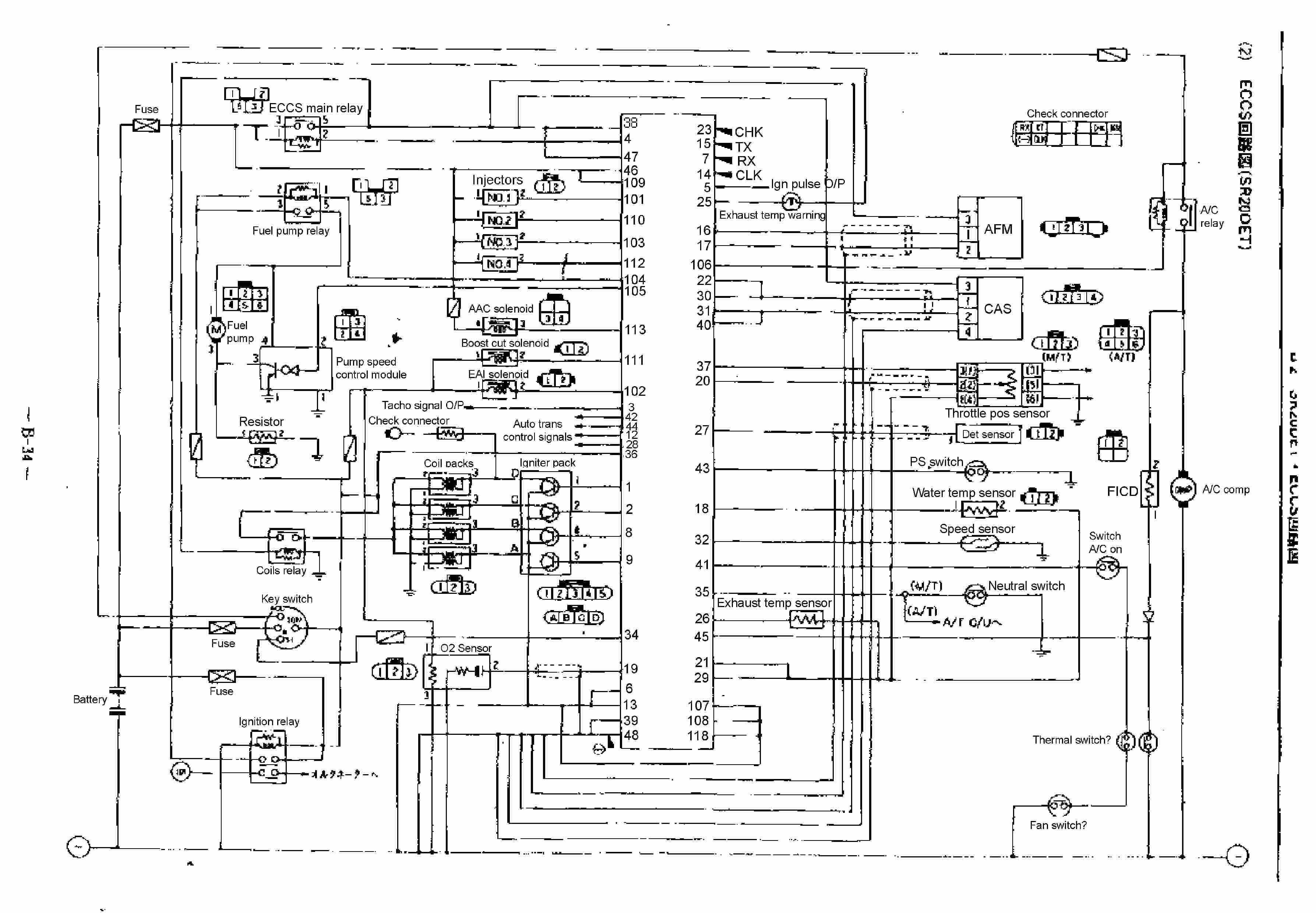 2001 Nissan Xterra Engine Diagram Wiring Diagrams Stereo Library Cooling System Schematic