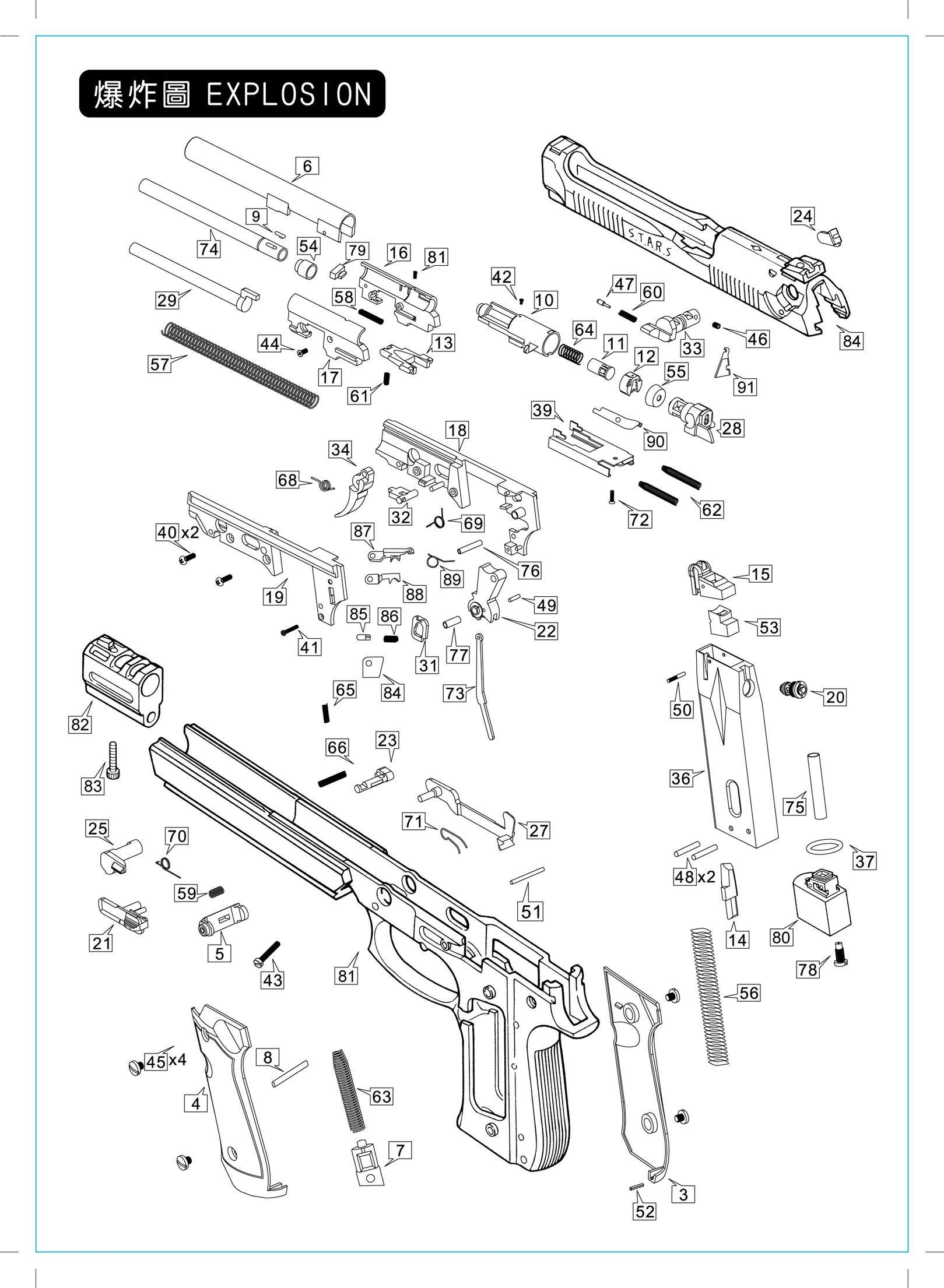 Auto Parts Diagram Manual