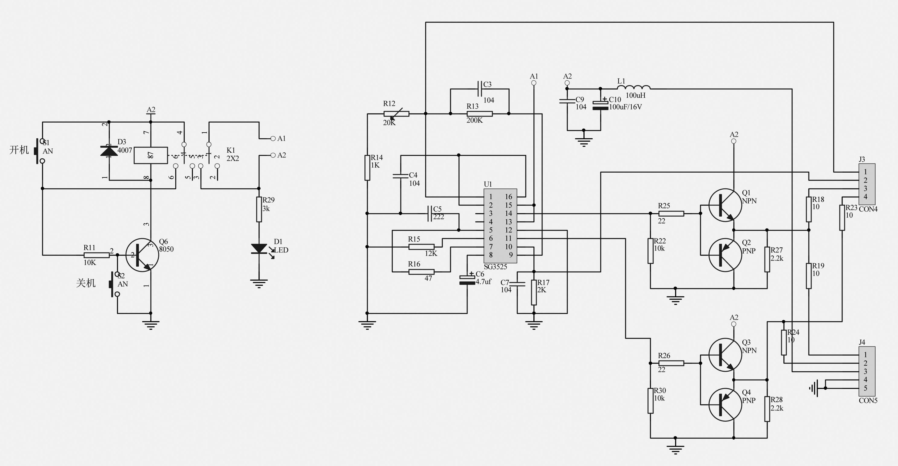 car inverter circuit diagram best inverter basic circuit