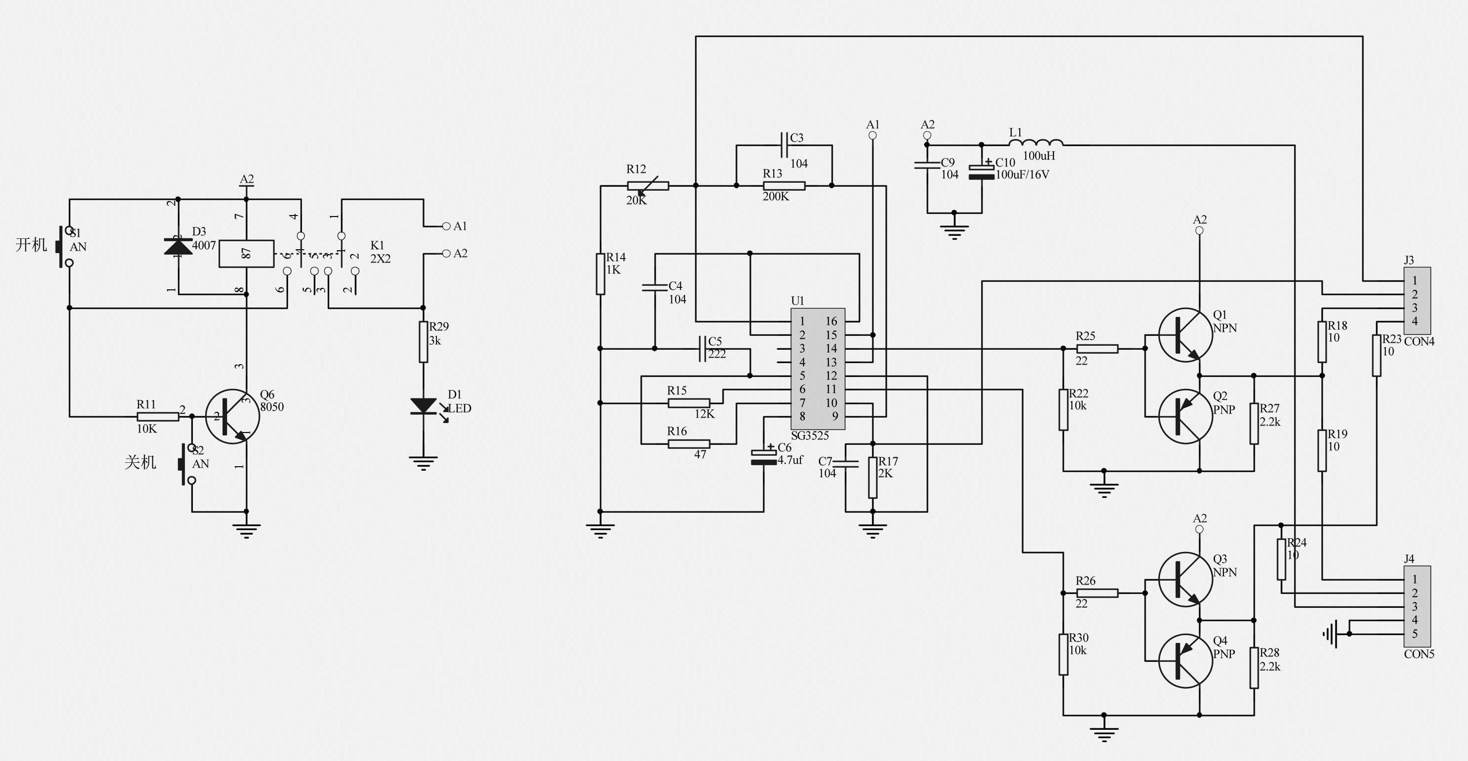 Car Inverter Circuit Diagram Best Inverter Basic Circuit Diagram Diagram Of Car Inverter Circuit Diagram