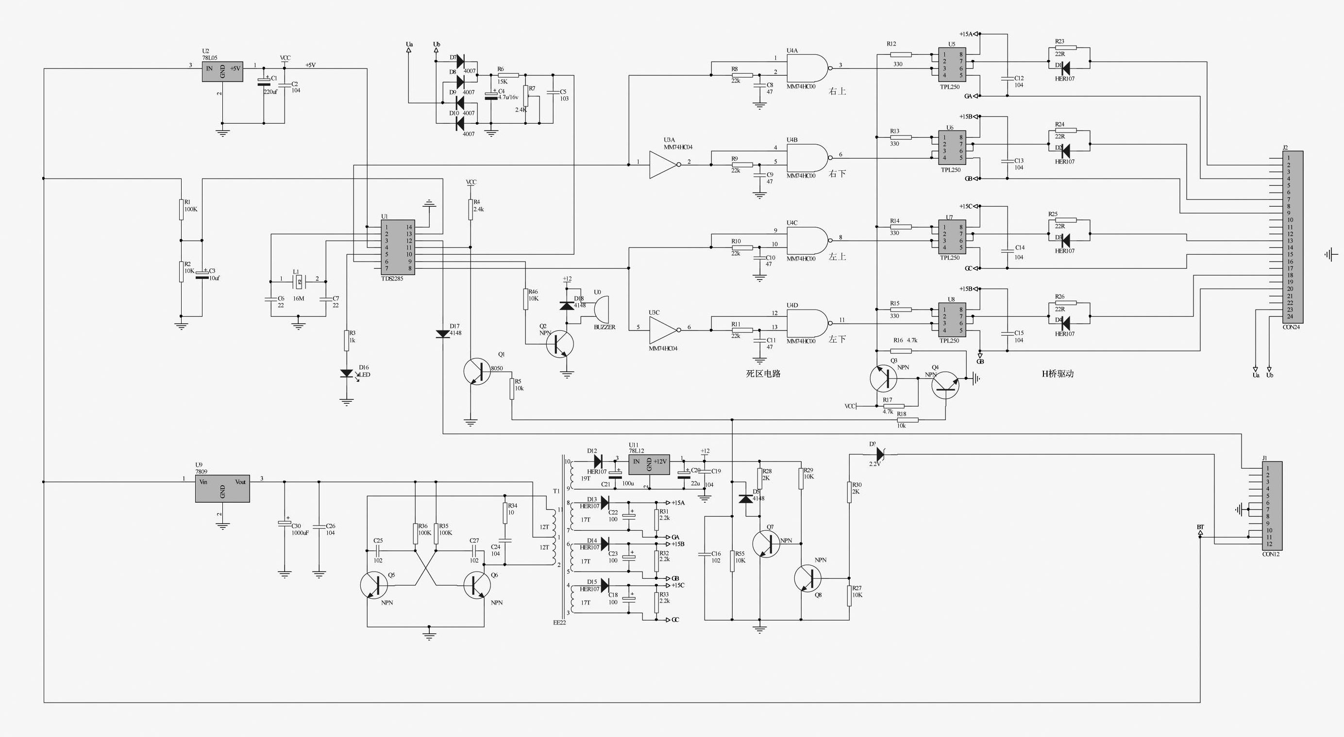 Car Inverter Circuit Diagram Getting Started with Littlebits Sanea Inverter Wiring Diagram Of Car Inverter Circuit Diagram