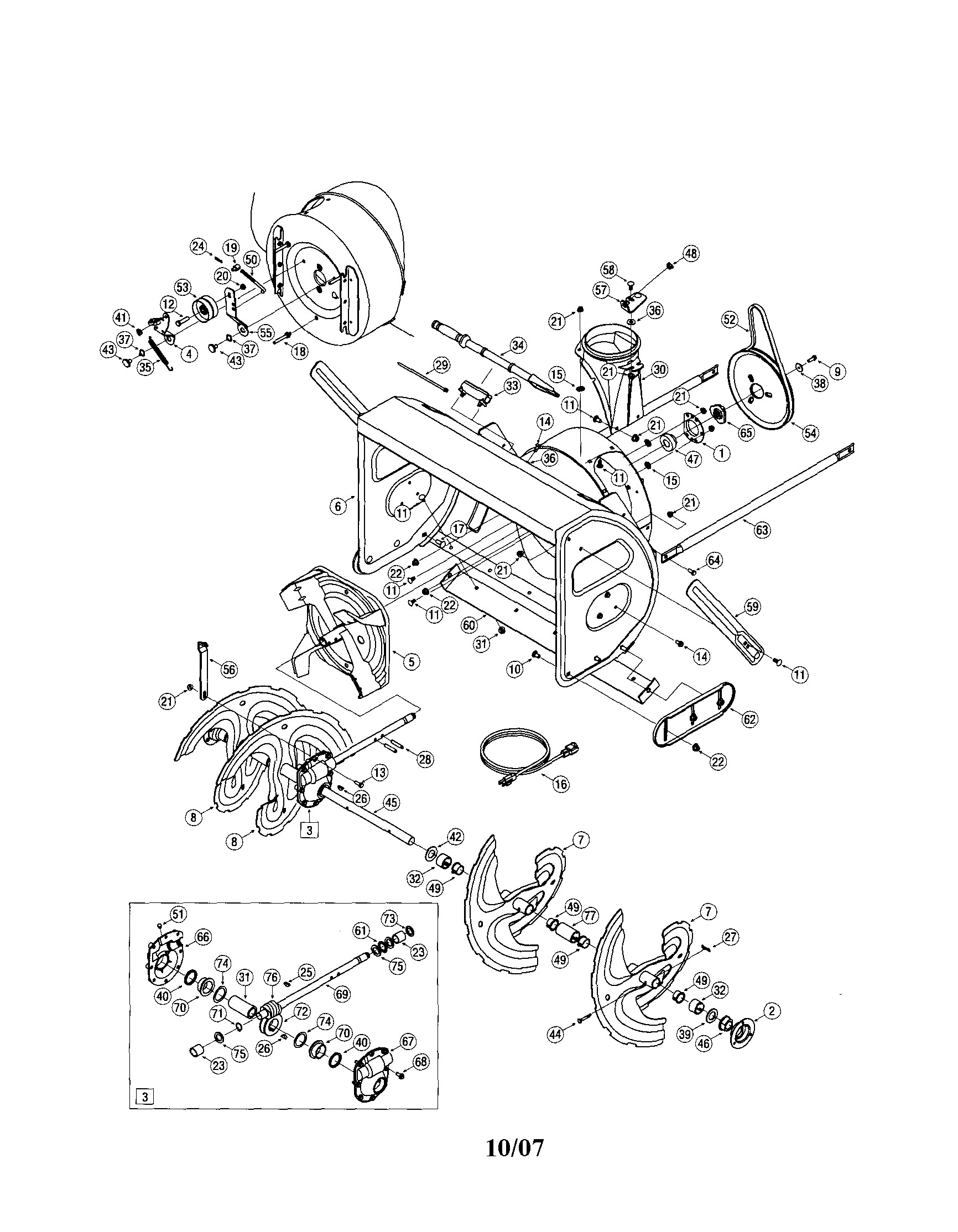 Craftsman Leaf Blower Parts Diagram Get Craftsman Parts and Free Manual for Model 247 Gas Snow Of Craftsman Leaf Blower Parts Diagram