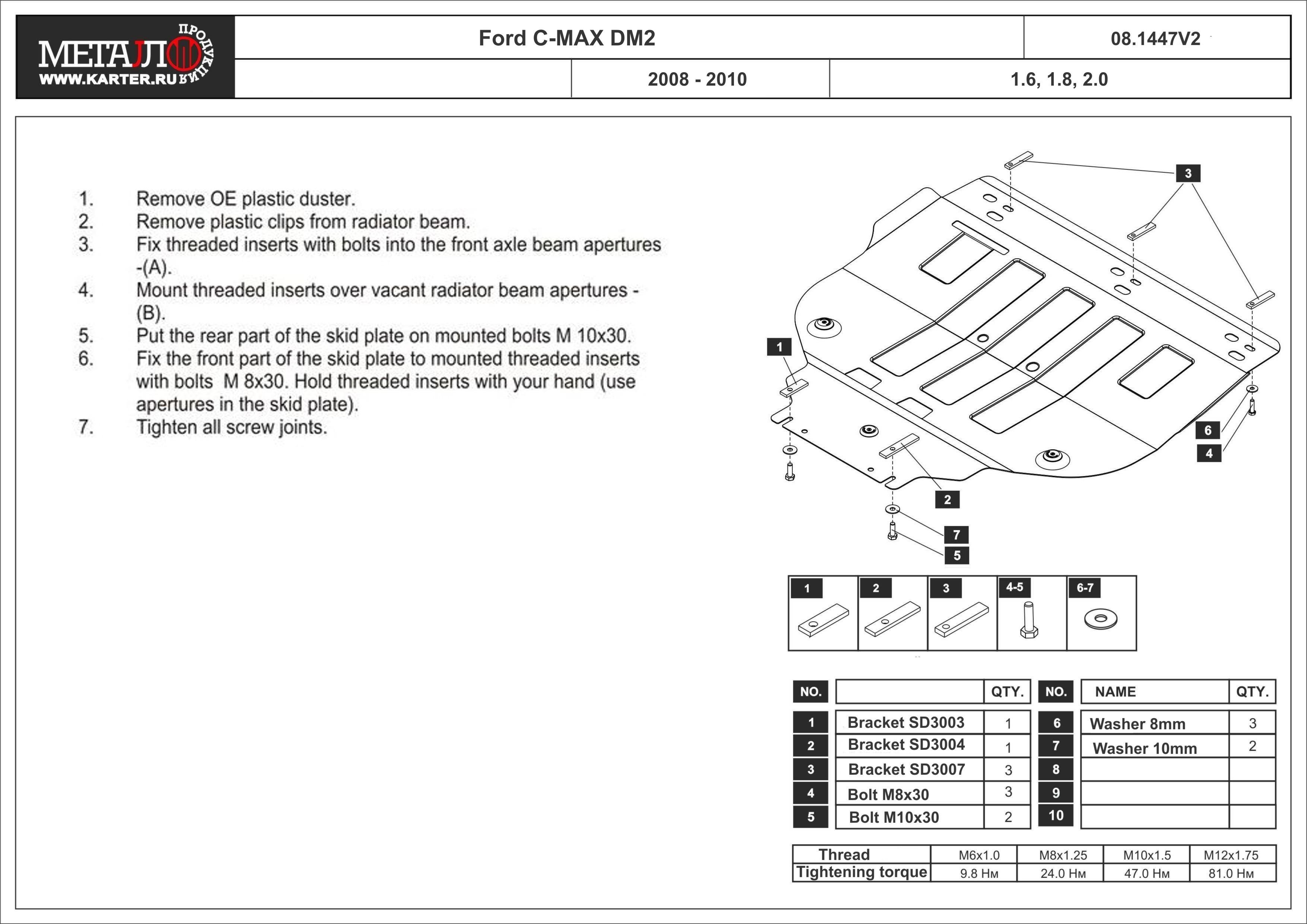 Ford 6 0 Engine Diagram 2 ford Of Ford 6 0 Engine Diagram 2