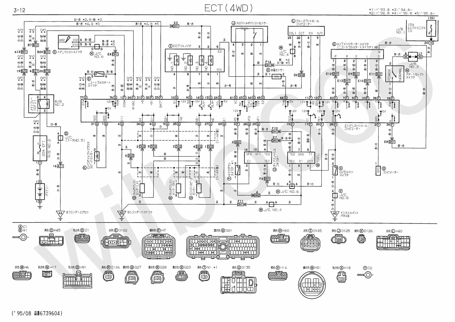 House Wiring Diagram Plans For Kids And Ka24e Diagrams Houses Maf Of