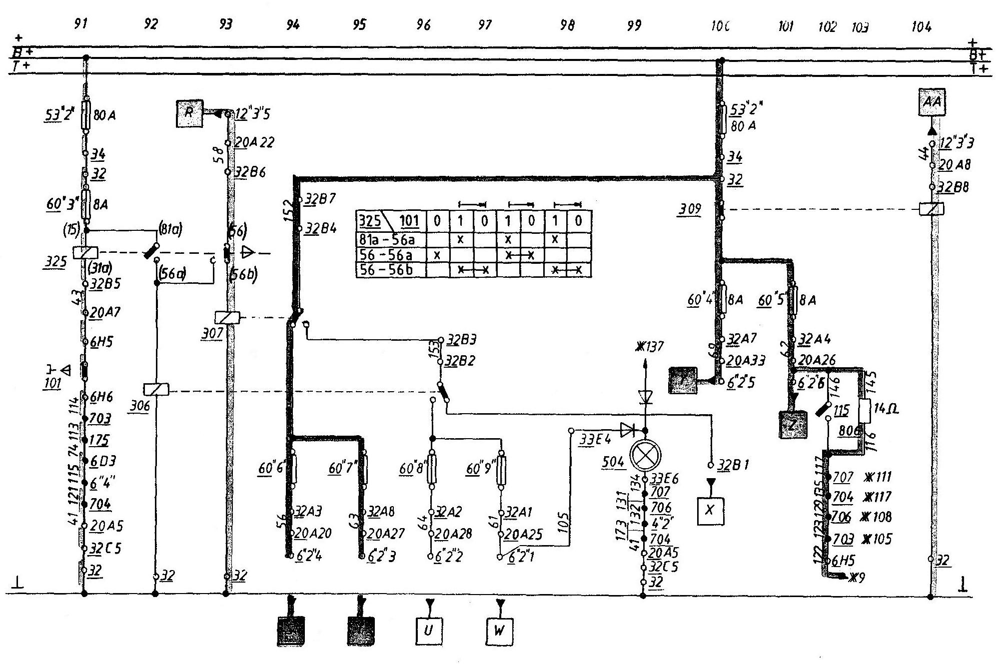 Light Wiring Diagram Unique Light Wiring Diagram Diagram Of Light Wiring Diagram