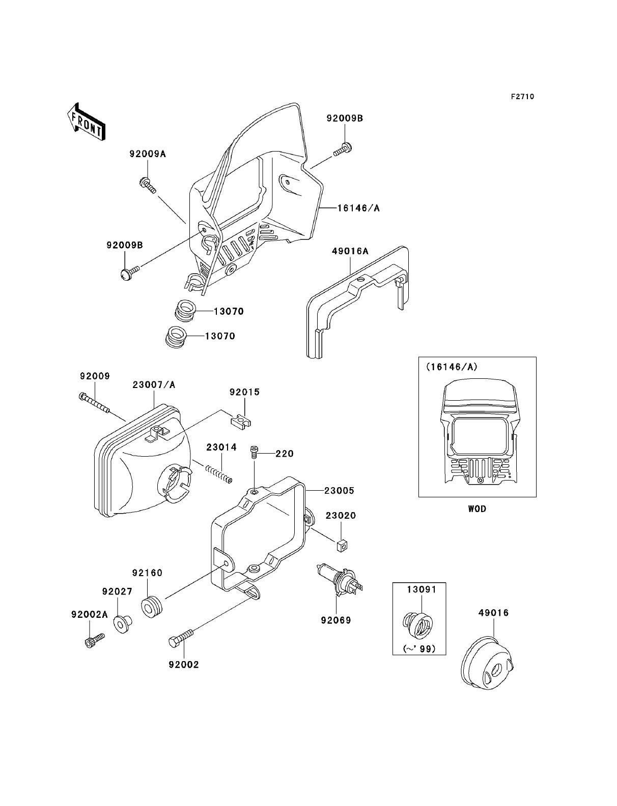 Rear Brake Parts Diagram Kawasaki Klr250 Kawasaki Klr250 Parts Diagrams Of Rear Brake Parts Diagram