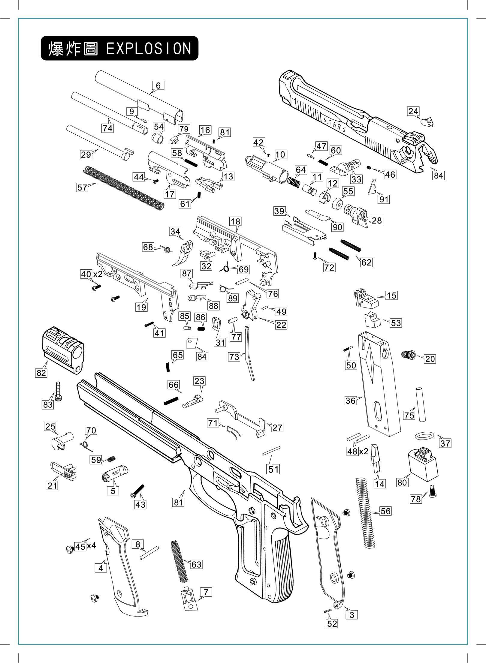 Car Parts List Diagram We Manuals Of Car Parts List Diagram
