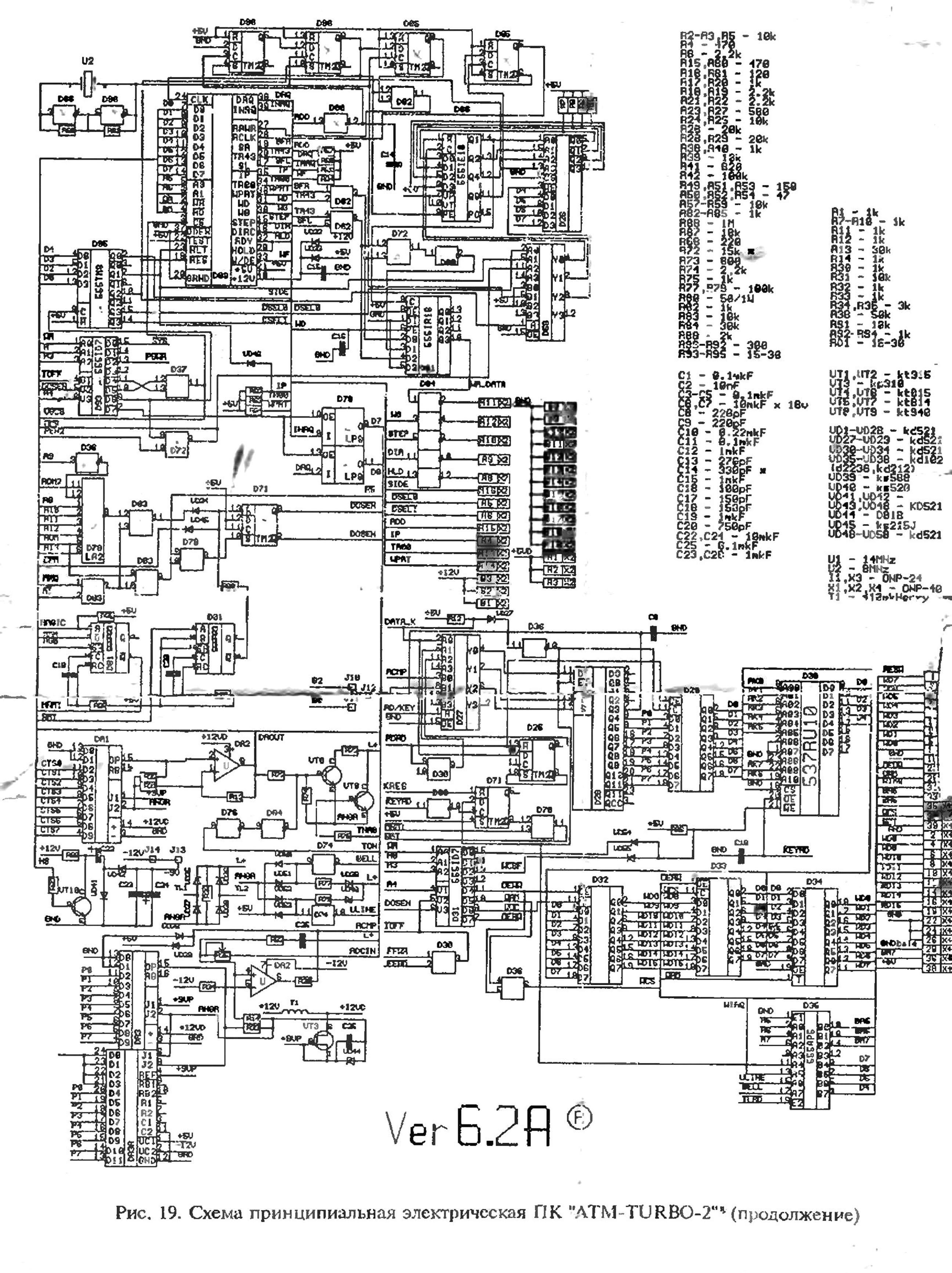 Diagram Of A Turbo Porsche 944 Engine Oil Flow Transaxles Atm Best Context Example Newest Fluid Mechanics