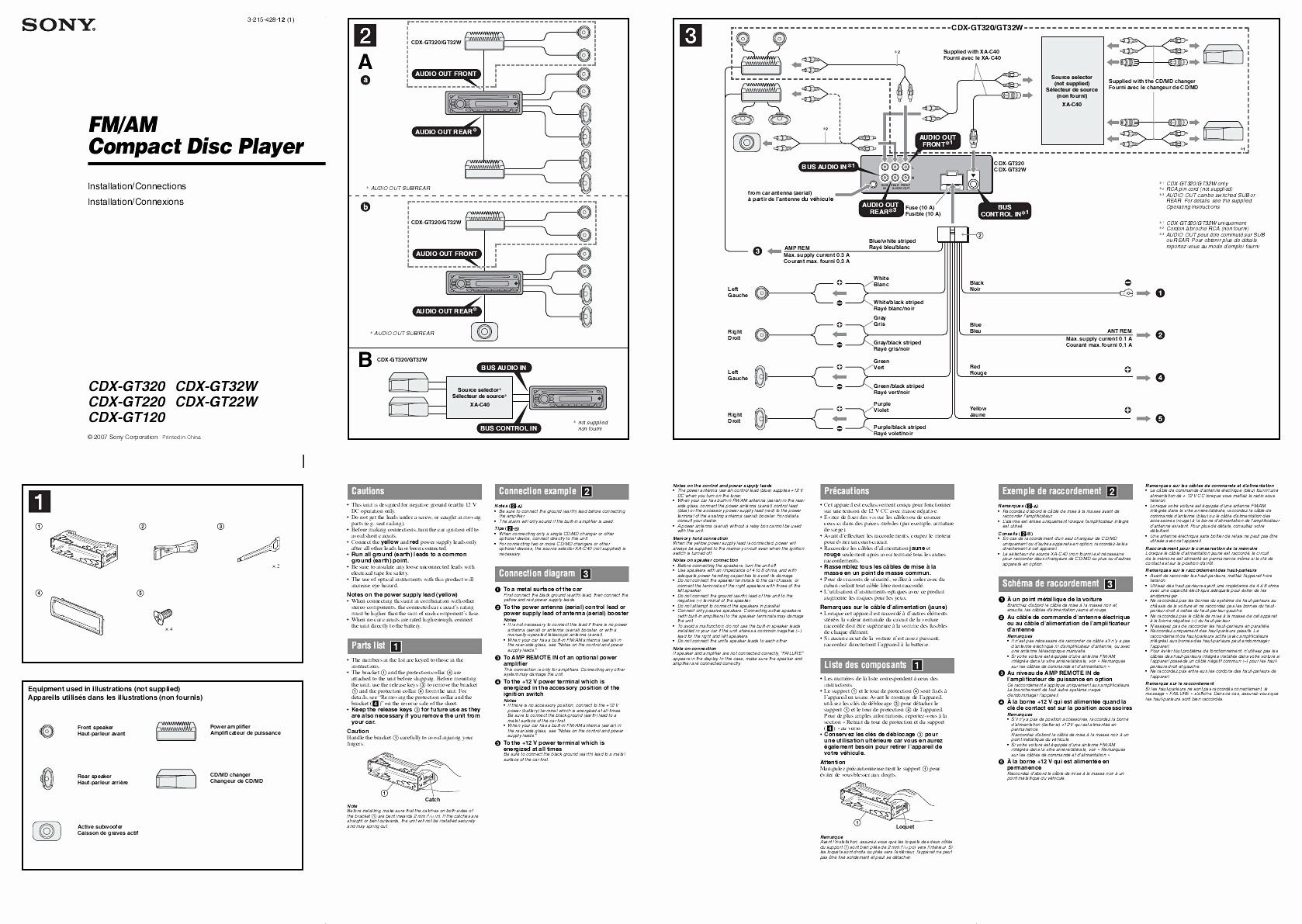 Sony Fm Am Compact Disc Player Wiring Diagram Wiring Diagram sony Xplod Cdx Gt330 Wiring Diagram Inspirational Of Sony Fm Am Compact Disc Player Wiring Diagram