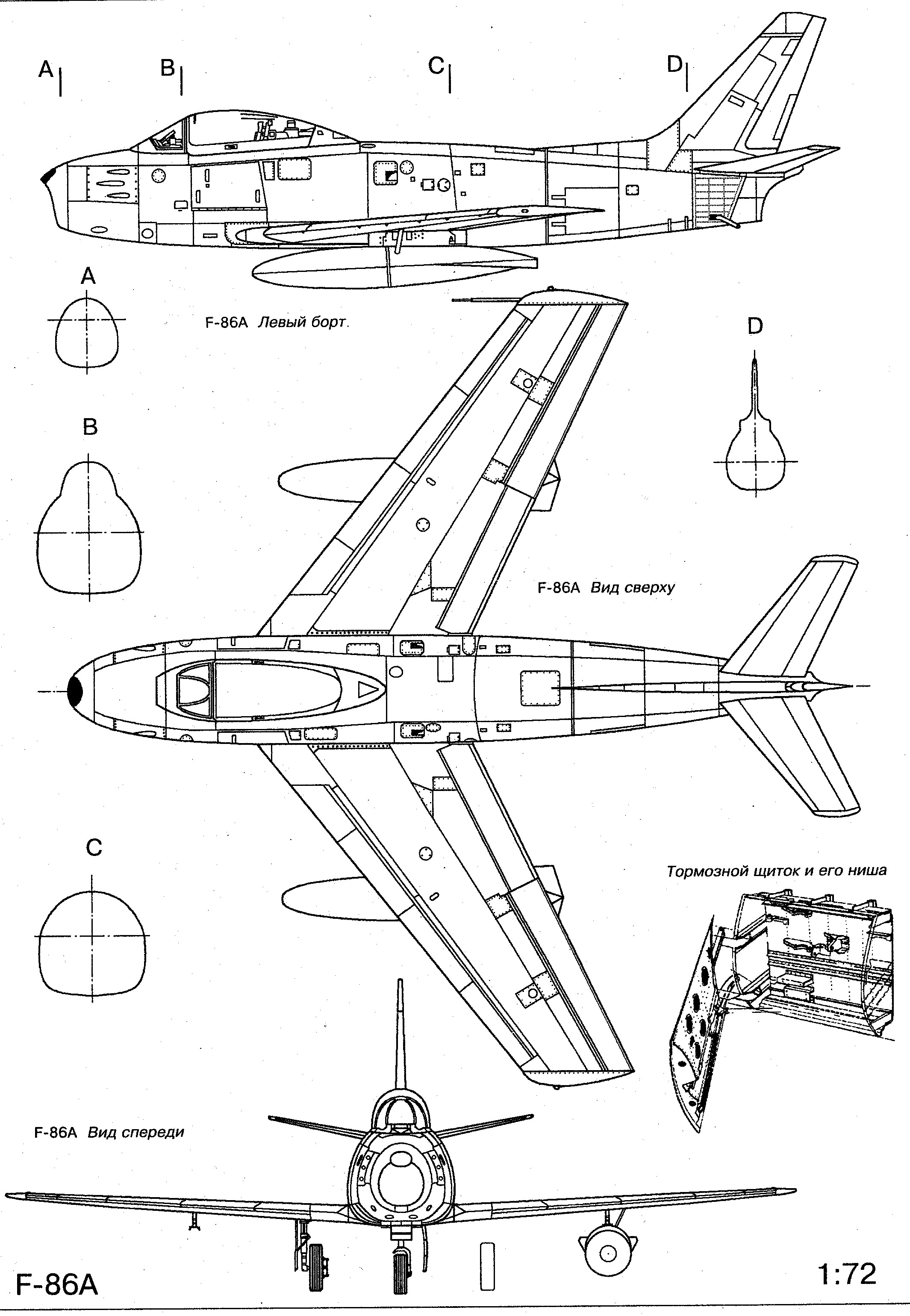 Aircraft Piston Engine Diagram F 86 Sabre Blueprint Planes Pinterest Of Aircraft Piston Engine Diagram