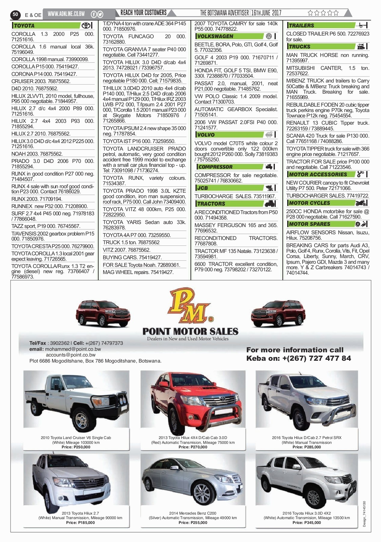 Auto Trans Diagram toyota Transmissions New toyota Corolla Engine Diagram New Automatic Of Auto Trans Diagram