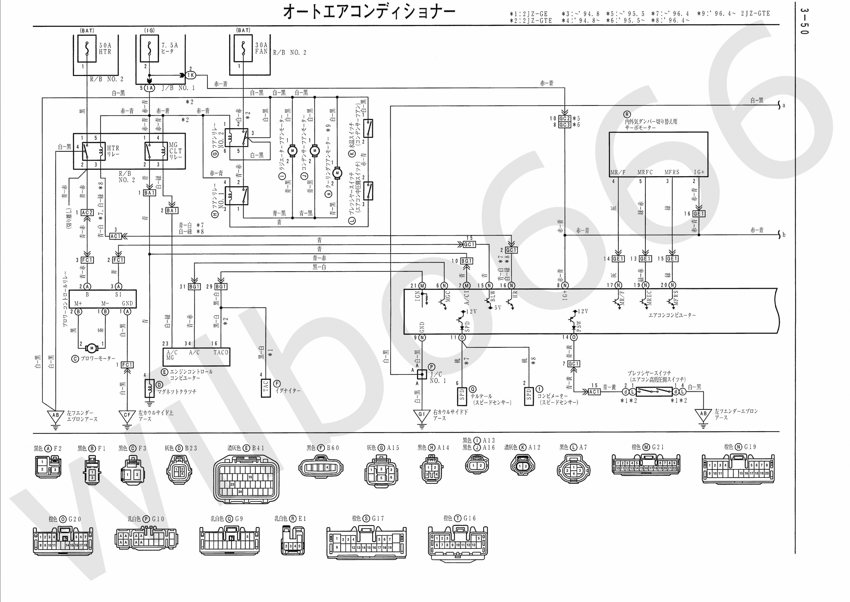 1998 Camry Engine Diagram Civic Layout Wiring Diagrams