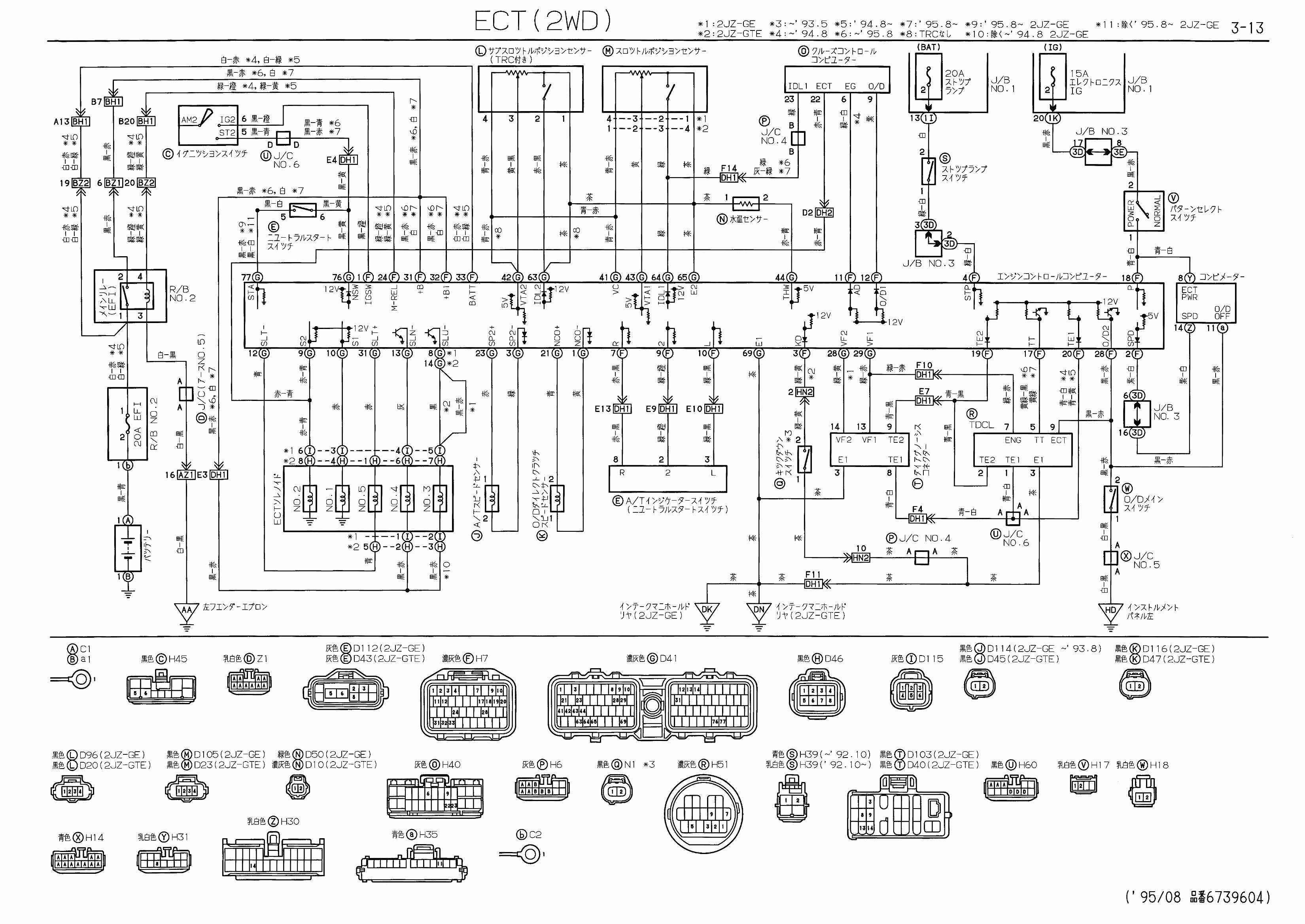 2000 infiniti i30 engine diagram