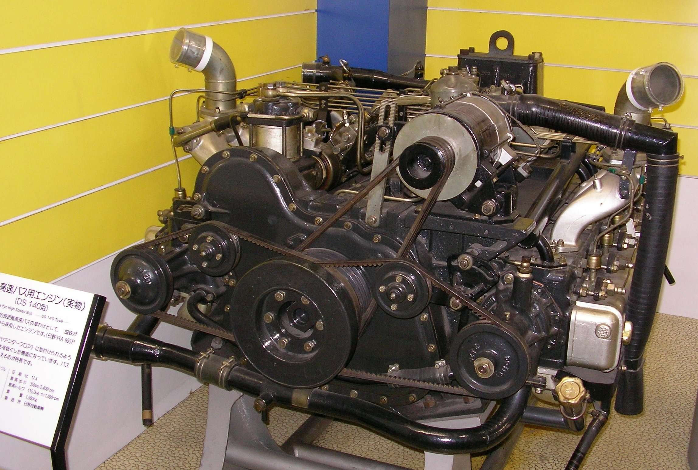 Boxer Engine Diagram Flat Engine Wikiwand Of Boxer Engine Diagram