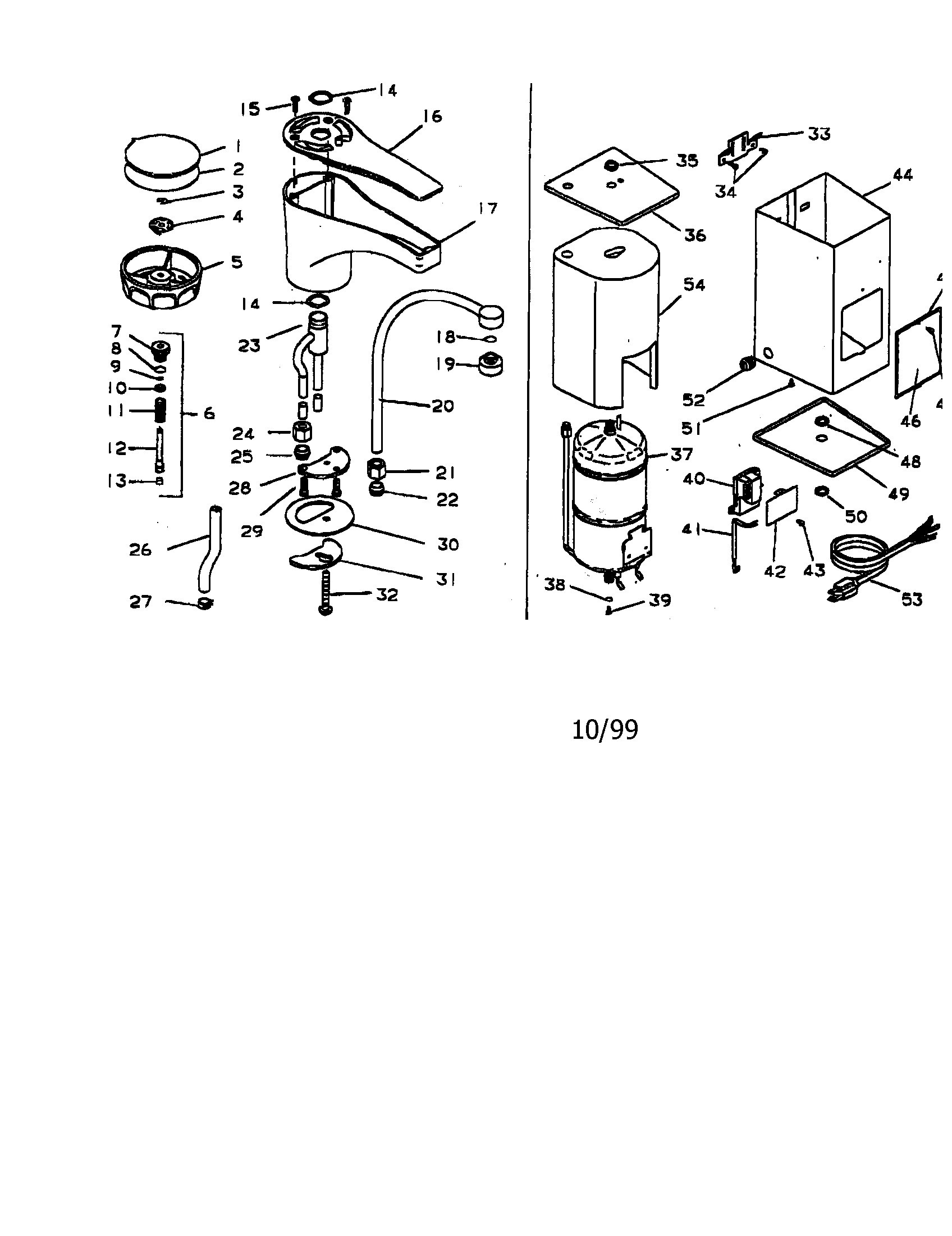 5915a59 Garbage Disposal Parts Diagram My Wiring Diagram Wiring Library