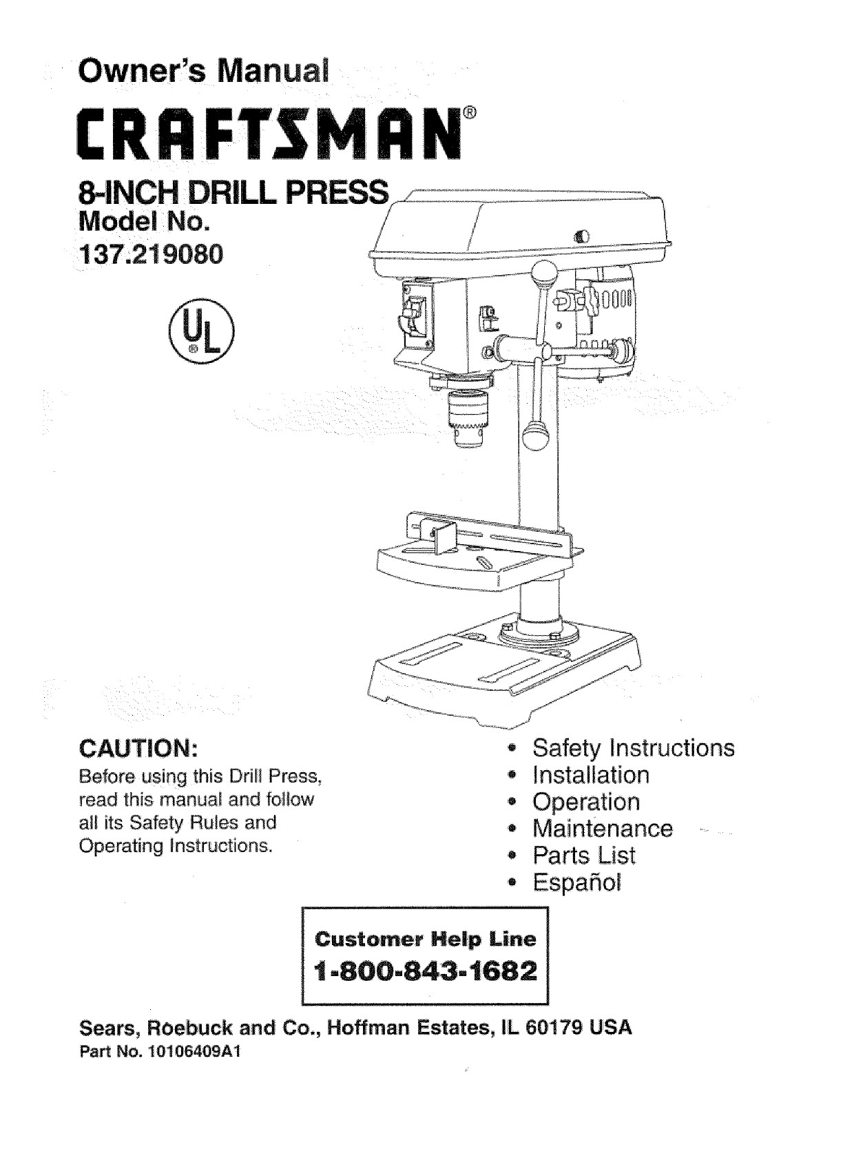 Drill Press Parts Diagram Craftsman User Manual 8 Drill Press Manuals and Guides