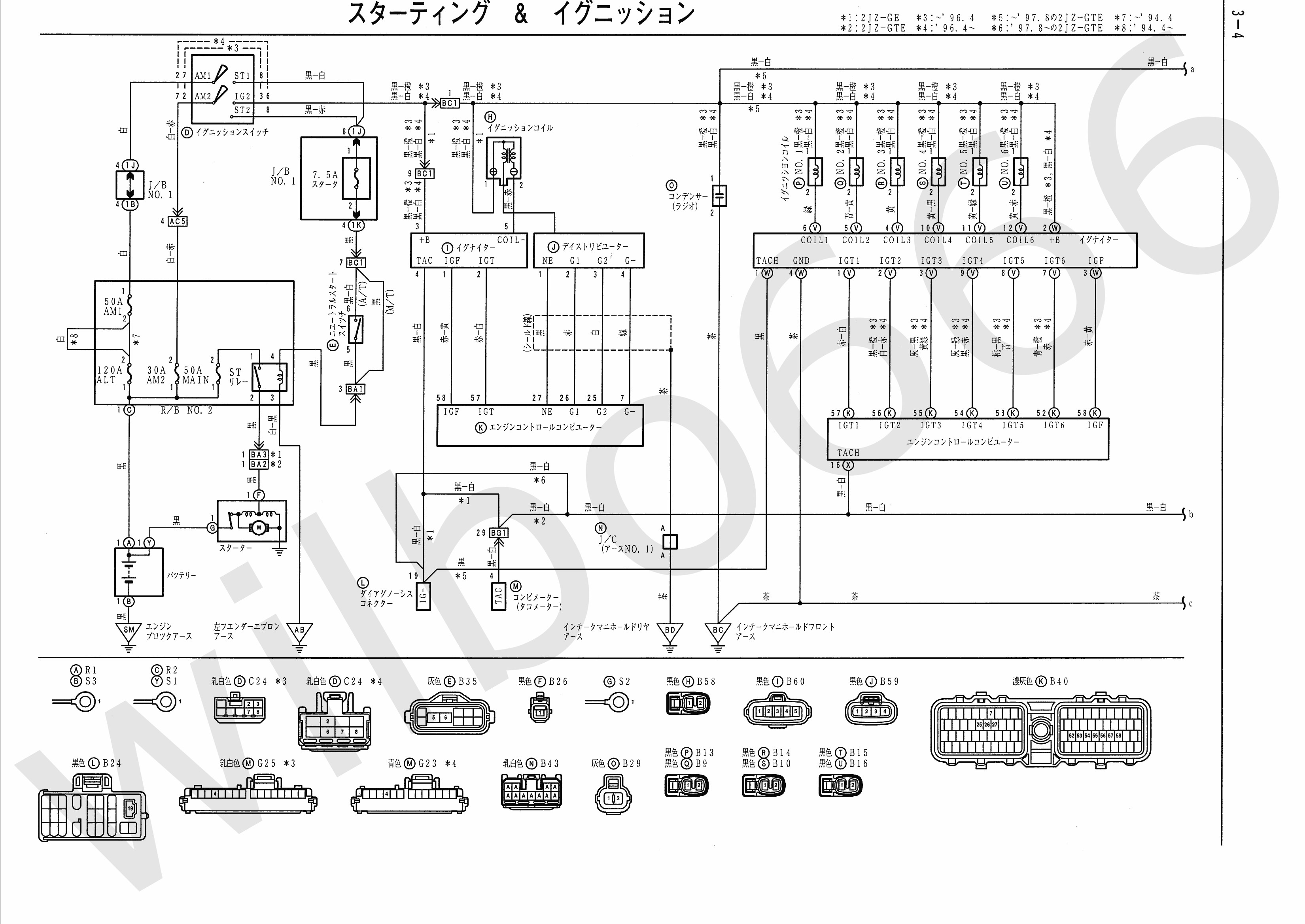 C13 and C14 Wiring Diagrams Wilbo666 2jz Ge Jza80 Supra Engine Wiring Of C13 and C14 Wiring Diagrams