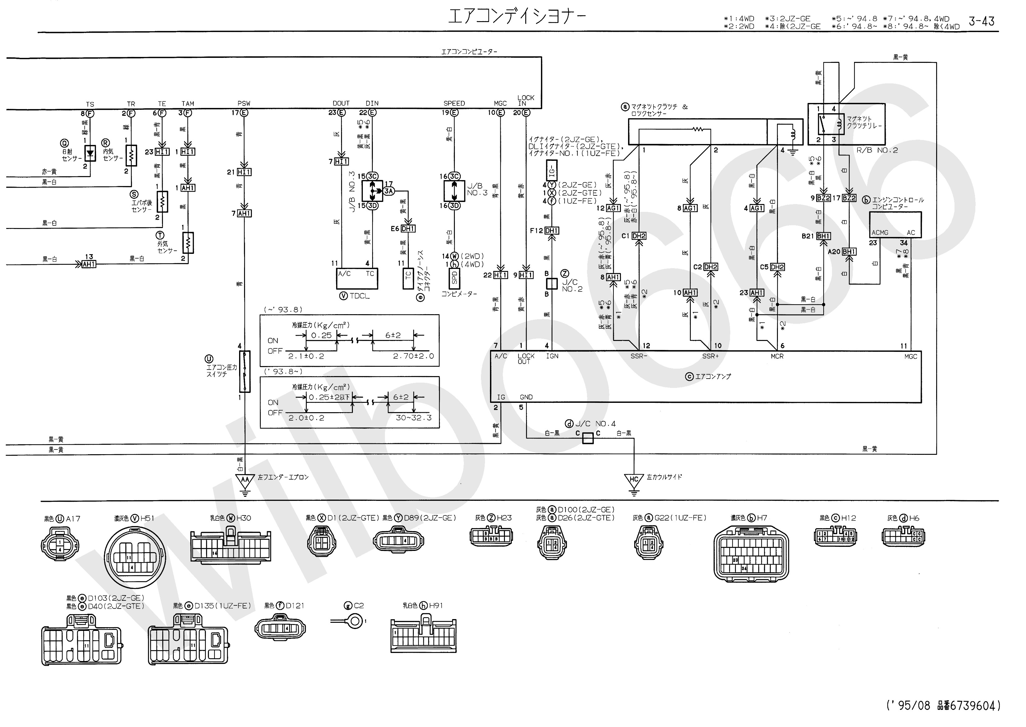 S1 Switch Wiring Diagram Wilbo666 2jz Gte Jzs147 Aristo Engine Wiring Of S1 Switch Wiring Diagram