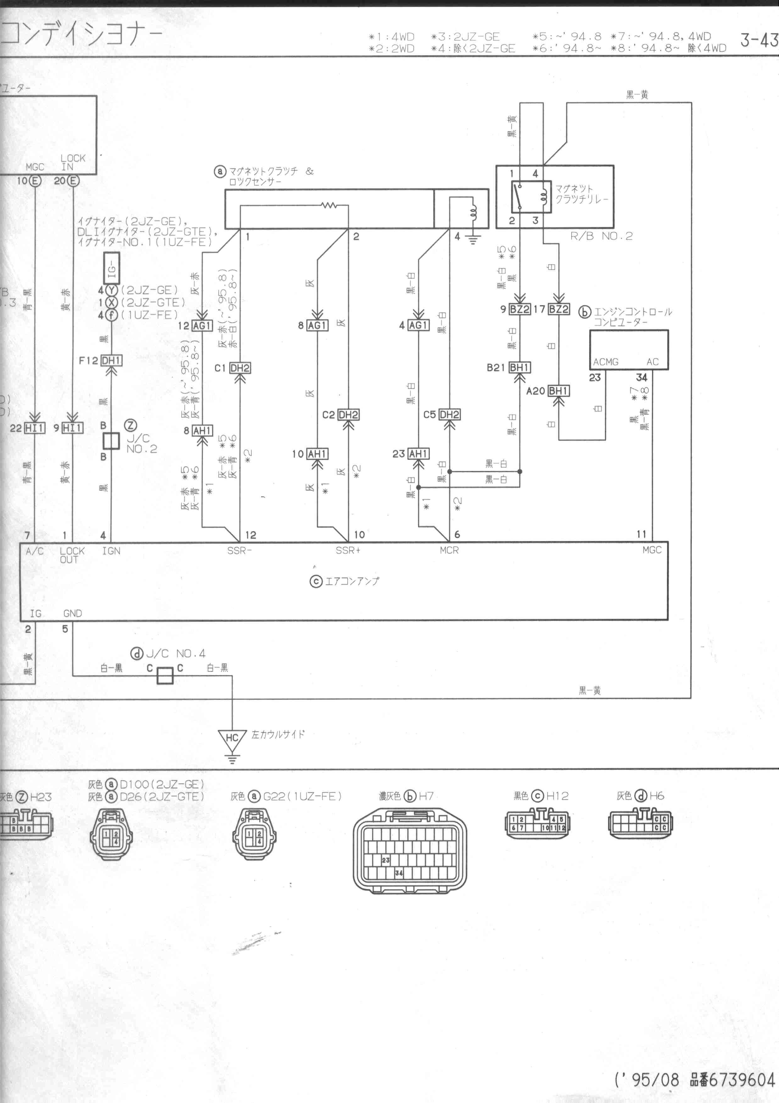 Wiring Diagrahm for 1988 Club Car Golf Cart Wrg 1615 Sharp Air Conditioner Wiring Diagram Of Wiring Diagrahm for 1988 Club Car Golf Cart