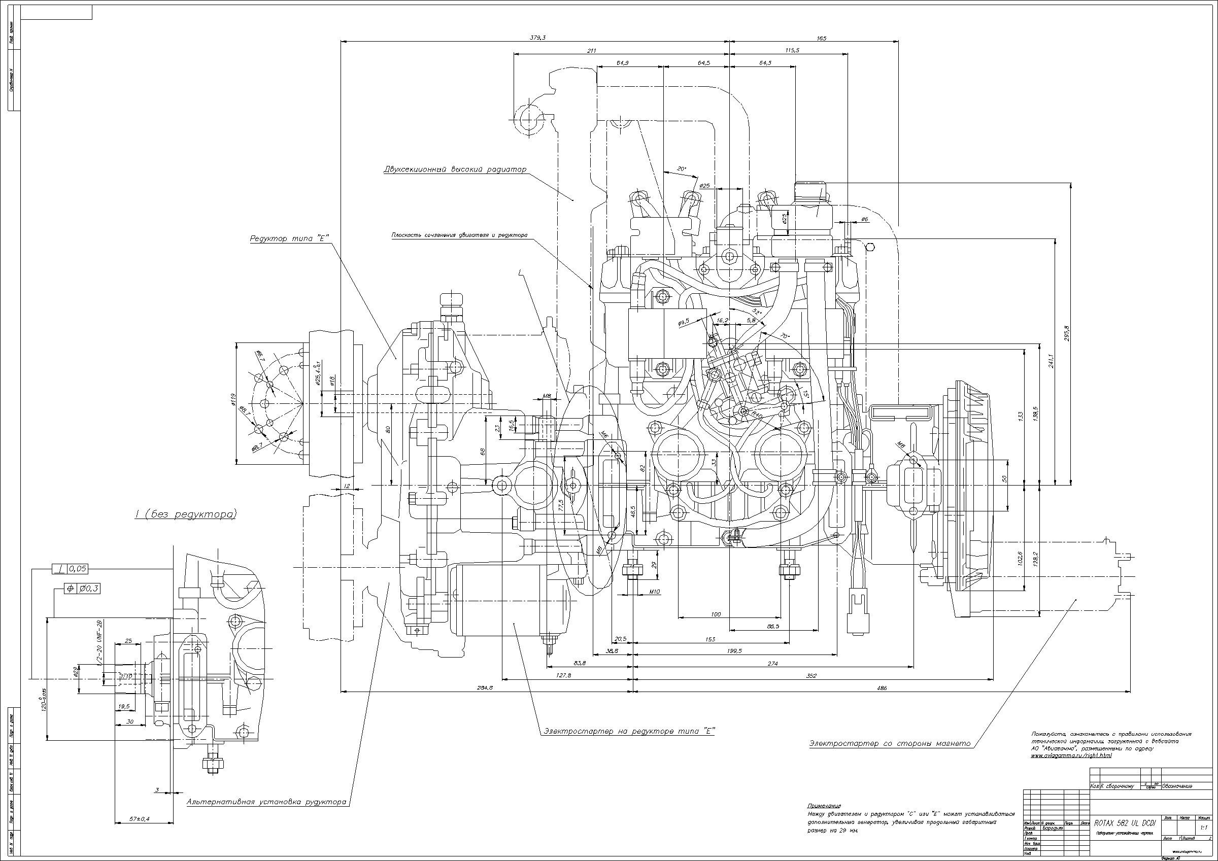 1965 Rotax 247 Wiring Diagram Rotax Engine Diagram Of 1965 Rotax 247 Wiring Diagram