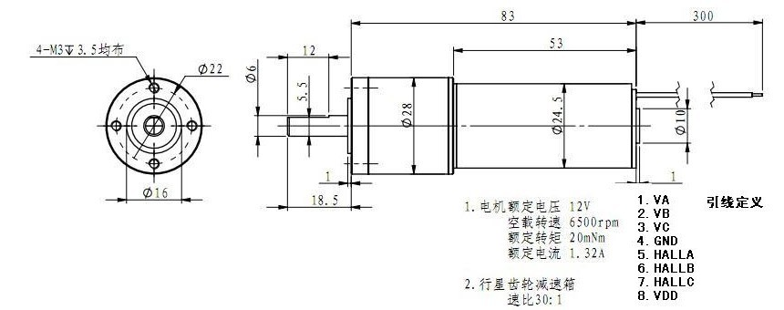 Brushless Dc Motor 12v Diagrama Brushless Dc Motor with Encoder 12v 1 3a Australia