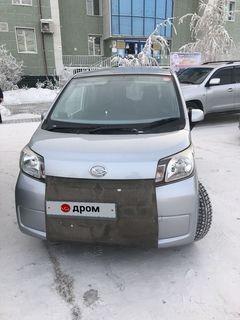 дайхатсу мув электросхема Купить Дайхатсу Мув в Якутске продажа Daihatsu Move с пробегом и новых цены Of дайхатсу мув электросхема