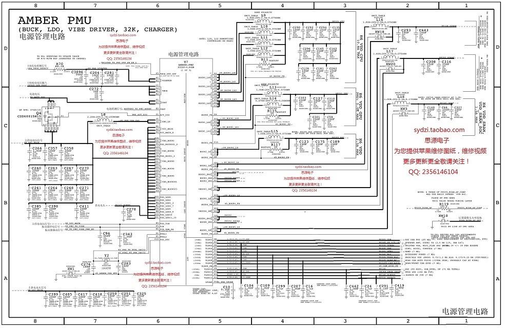 Spitronics orion 2 Wiring Diagram Spitronics Wiring Diagram Pdf Diagram Of Spitronics orion 2 Wiring Diagram